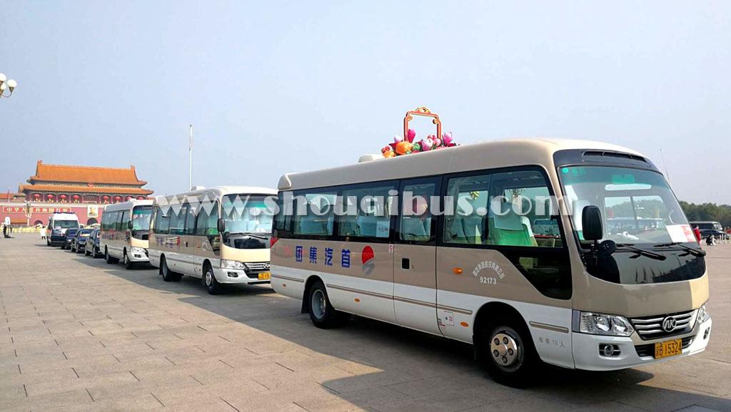 北京首汽大客车租赁报价都含了哪些费用?