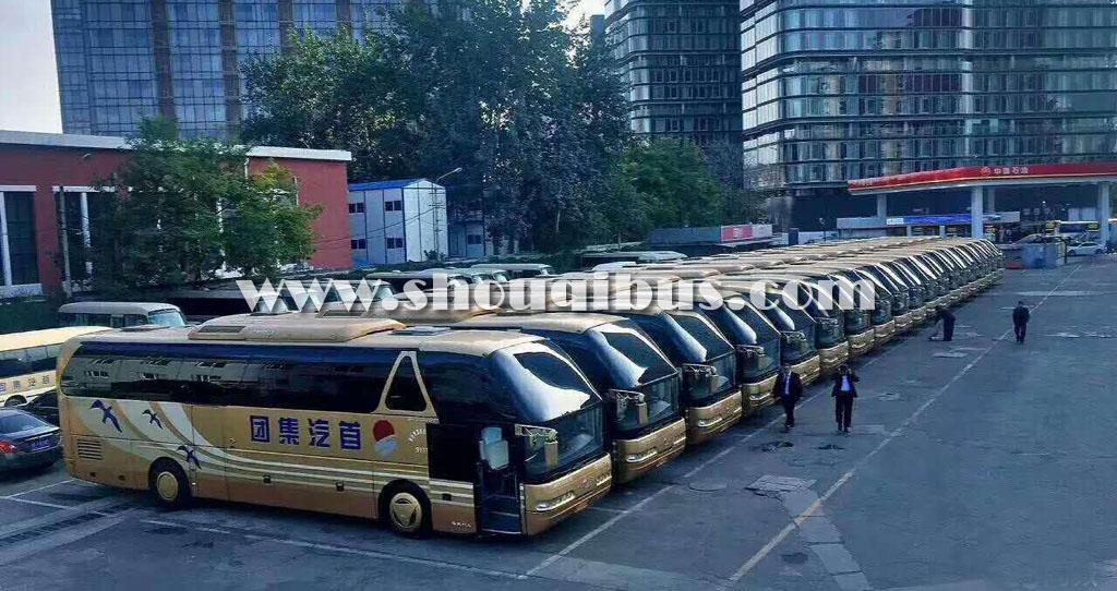 北京首汽旅游大巴租车报价按什么收费?