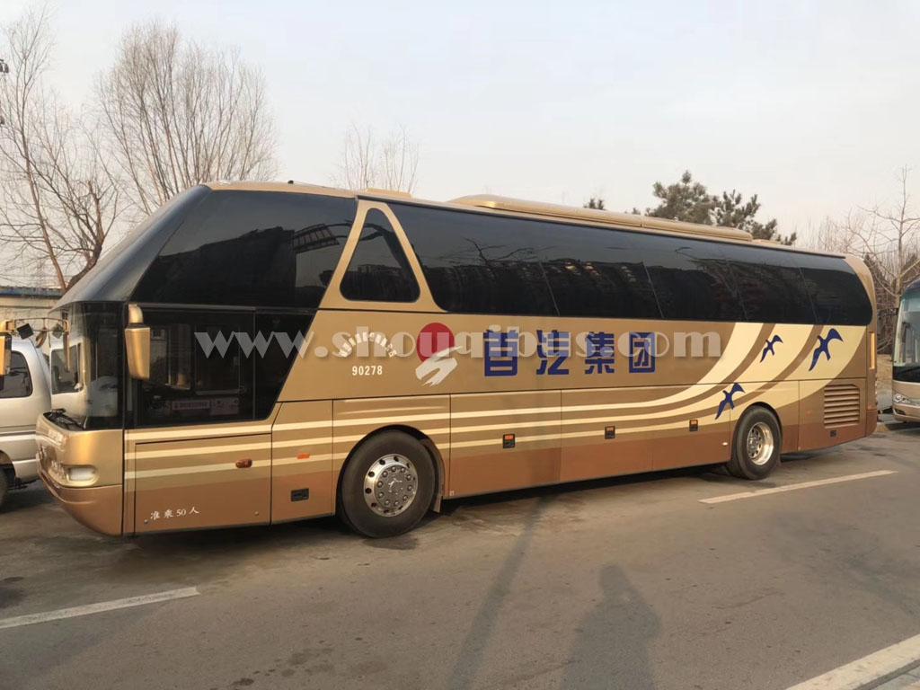 北京公司集体出行如何选择大巴包车业务