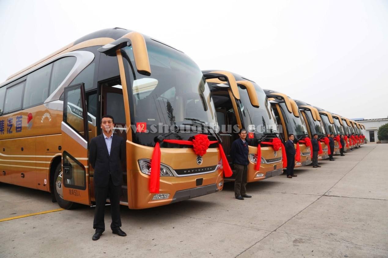 北京大巴包车45座带司机接送一趟多少钱?